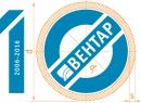 Компании «Вентар» 10 лет!