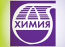 Химия - 2013