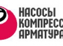 PCVEXPO 2013
