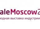 Beviale Moscow – международная выставка индустрии напитков