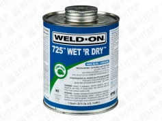 725 Wet 'R Dry. Клей для труб и фитингов PVC-U